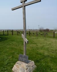 Пам'ятний знак Голодомору (1932-33 років) у с.Шульгівка
