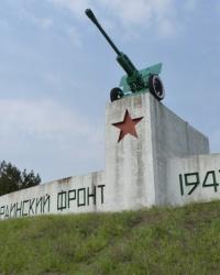 Памятник пушка на месте форсирования Днепра советскими войсками