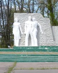 Памятник Героям комсомольцам-подпольщикам и тысячам никопольчан в г.Никополь