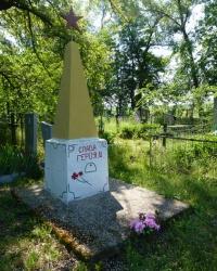 Братская могила 2 в с.Орлик
