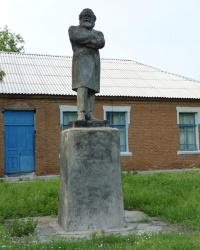 Памятник Карлу Марксу в с.Залинейное (Зачепиловский р-н)