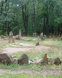 Комплекс святилища-обсерваторії на пагорбі Брагарня біля Совутиної скелі (о. Хортиця)