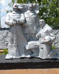 Братская могила в с.Королевка (Новомосковский р-н)