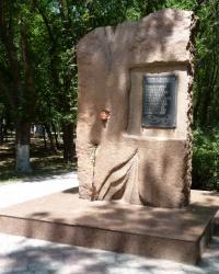 Памятник Воинам-Интернационалистам в Феодосии