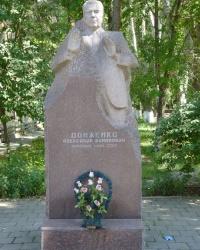Памятник Народному врачу СССР А.Р. Довженко в Феодосии