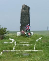 Памятный знак «Акмонайские позиции»