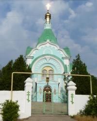 Храм Святителя Афанасия Александрийского в г.Керчи