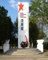 Памятник советским воинам в с.Войково (Ленинский р-н)