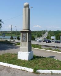 Обелиск в честь создания дороги г.Васильевка