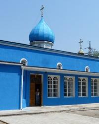 Храм Вознесения Господня в г.Бердянск