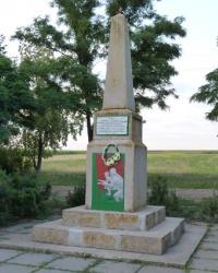 Обелиск воинам-односельчанам в с.Андреевка (Синельниковский р-н)