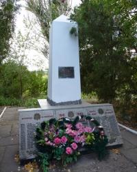 Братская могила в с.Отрадное (Запорожский р-н)