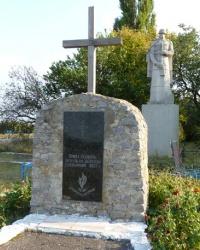 Пам'ятний знак Голодомору (1932-33 років) у с. Довгалівка