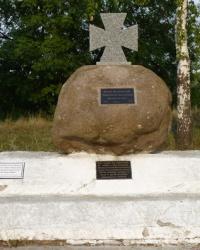 Козацький камінь та фігура козака у смт.Велика Багачка