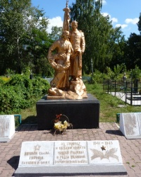 Мемориал советским воинам (ул.Гурамишвили) в г.Миргород