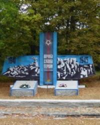 Братская могила советских воинов в с.Хомутец