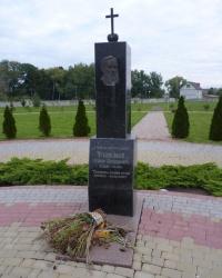 Могила Чубинского П. П. в г.Борисполь