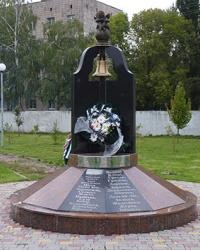 Пам'ятник ліквідаторам аварії на Чорнобильській АЕС в м. Бориспіль