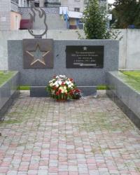 Братская могила 494 воина в г.Борисполь