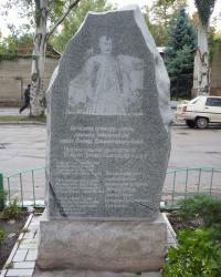 Памятник Дмитрию «Байде» Вишневецкому (ул.Дзержинского,9) в г.Запорожье