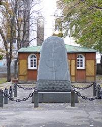 Памятный камень 2000 лет Рождества Христова в г. Запорожье
