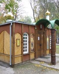 Свято-Введенский храм в г.Запорожье
