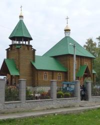 Храм Серафима Саровского в г.Полтава