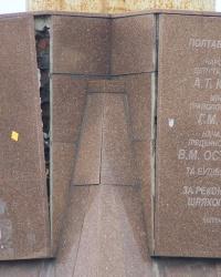 Памятная доска благодарности за реконструкцию путепровода в г. Полтава