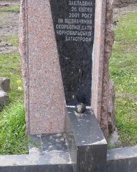 Аллея памяти в честь ликвидаторов аварии на Чернобыльской АЭС в г.Полтава