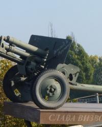 Памятник пушка ЗИС-3 (вторая) на мосту в г.Полтава