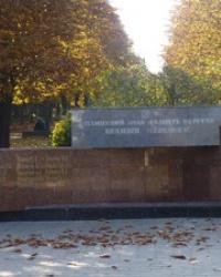 Памятный знак воинам-освободителям в г.Полтава