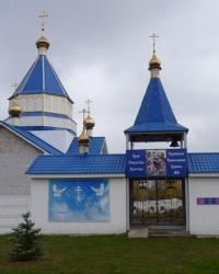 Храм Рождества Христова (Куриловка) в пгт.Куриловка