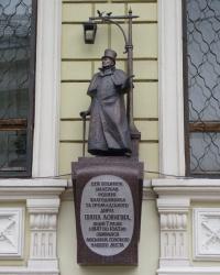 Памятная доска Ивану  Ловягину (ул.Миронова, 13) в Днепропетровске