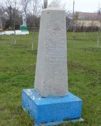 Братская могила 40чел. погибших в 1943 году в с.Новопетровка (Запорожский р-н)