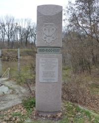 Пам'ятний знак побудованому шляхопроводу у м.Полтава
