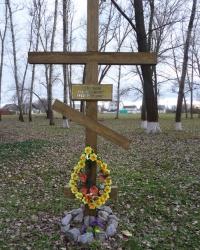 Пам'ятний знак Голодомору (1932-33 років) у c.Просяне
