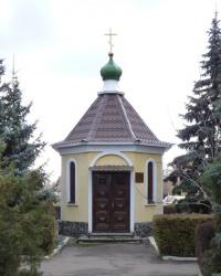 Часовня в честь Святителя Николая Чудотворца Архиепископа Мирликийского в г.Первомайский