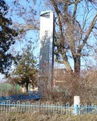 Памятник воинам-односельчанам (1941-1945гг.) в с. Суворовка (Криворожский р-н)