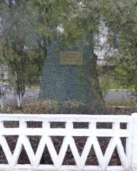 Памятный знак в честь 60 летия комсомола в пгт.Щорск
