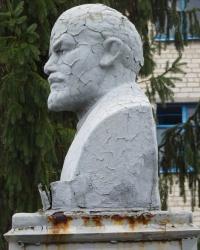 Бюст В.И.Ленина в с.Саксагань