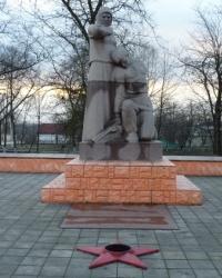 Братская могила советских воинов в г.Пятихатки