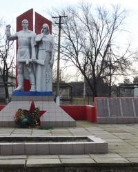 Братская могила в с.Лошкаревка (Никопольский р-н)