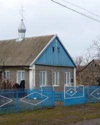 Церковь равноапостольных Константина и Елены в с.Лошкаревка