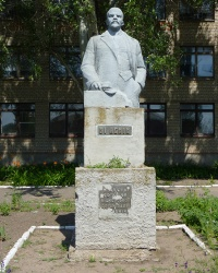 Памятник В.И.Ленину в с. Беленькое