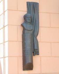 Памятный знак актеру Щепкину М.С. в г. Одесса