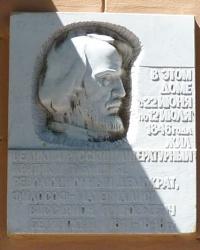 Памятная доска Белинскому В.Г. в г. Одесса
