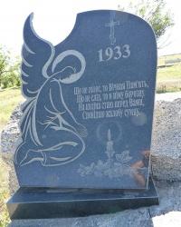 Пам'ятний знак Голодомору (1932-33 років) у с. Свердлове