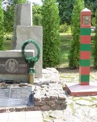Памятник воинам-интернационалистам в г. Чигирин