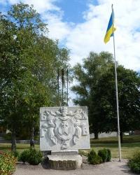 Памятник в честь 360-ти летия Казацкого государства в г. Чигирин