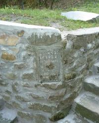Памятные каменные ступени 1912 г. в г. Чигирин